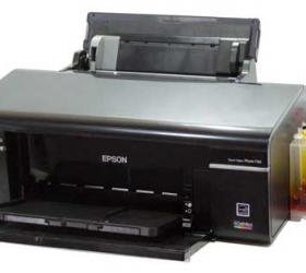 Máy in Epson T50 cũ
