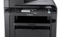 Máy in đa chức năng Canon imageclass 4450 cũ