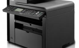 Máy in laser đa chức năng Canon Imageclass MF4750 cũ
