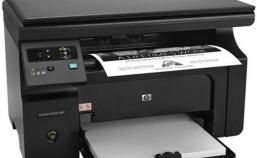 Máy in HP Laserjet printer M1132MFP cũ
